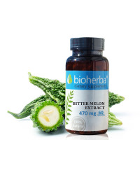 Bitter Melon Extract 470 мг 60 капсули | Bioherba