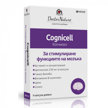 Cognicell 20 капсули | Doctor Nature