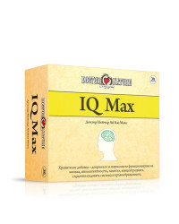 IQ MAX 30 капсули | Doctor Nature
