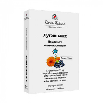 Lutein Max 30 капсули   Doctor Nature