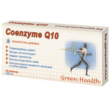 Coenzyme Q10 100 mg 60 tablets | Green Health