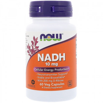 NADH 10 мг + 200 мг Ribose 60 веге капсули | Now Foods